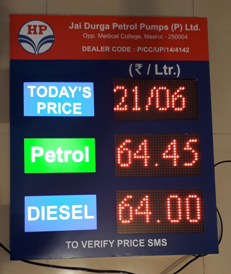LED Fuel rate display, LED petrol rate display New Delhi, India