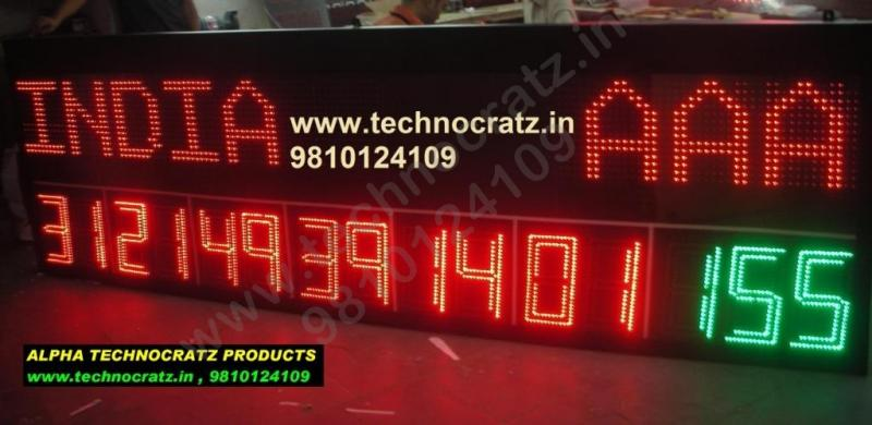 LED Archery scoreboards, Archery scoreboard manufacturer New Delhi, India