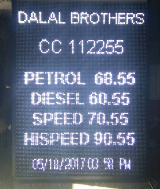 LED Fuel rate display, LED petrol pump rate display New Delhi, India