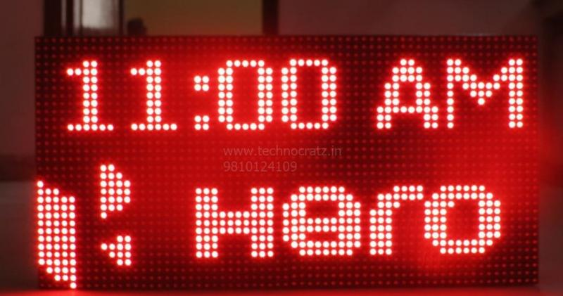 LED Clock, LED Time and Temperature display, FND clock, LED Master slave clocks
